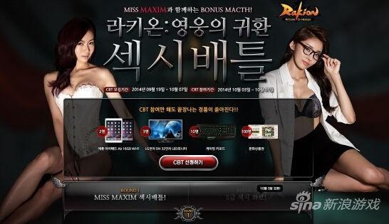 韩国网络游戏_