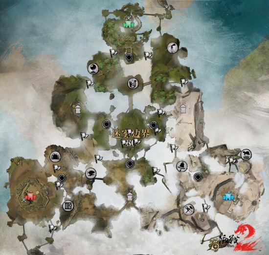 图1:迷雾边界