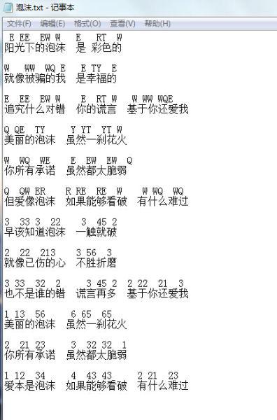 《天涯明月刀ol》乐伶的自由演奏版曲谱