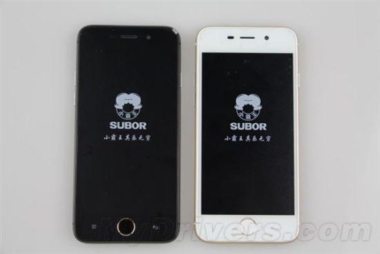 小霸王手机