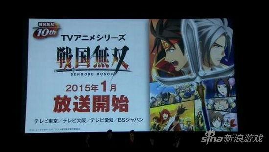 《战国无双》将正式改编TV动画!明年1月播出