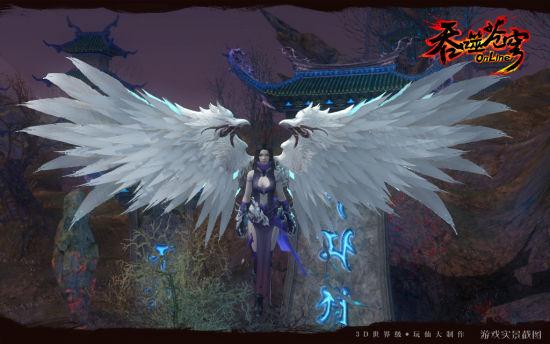 游戏翅膀素材png