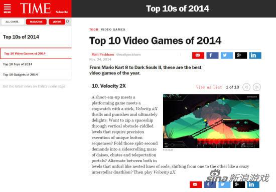 《时代周刊》评选2014年十佳游戏