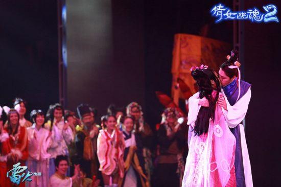知名coser扶苏公子与猴子哥哥深情一吻 现场观众大呼求婚-倩女幽魂2 图片