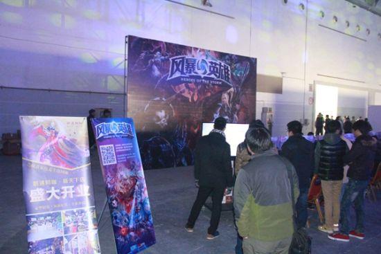 NESO赛场首日:风暴英雄现场提供试玩