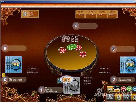 游戏网站变身网络赌场 3年吸金将近5亿