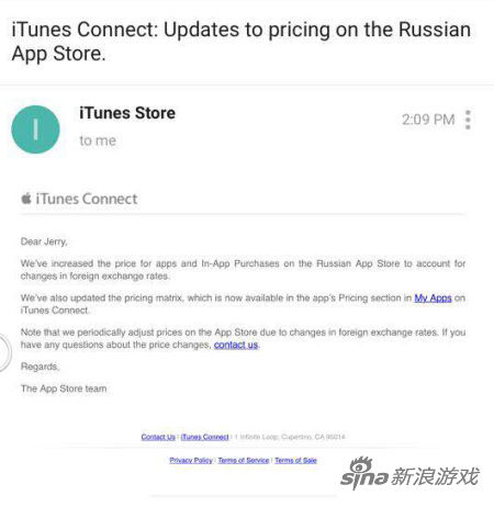 The apple store the ruble exchange rate pricing to fill the loopholes in the up regulation of app
