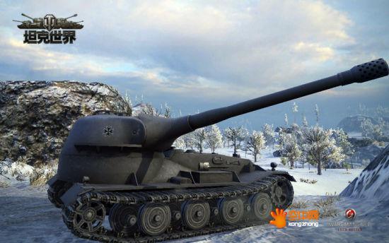 作为奖励的顶级特种坦克――VK7201