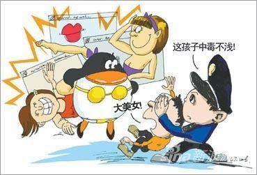 三男子为刺激创建QQ群 传播淫秽信息被刑拘