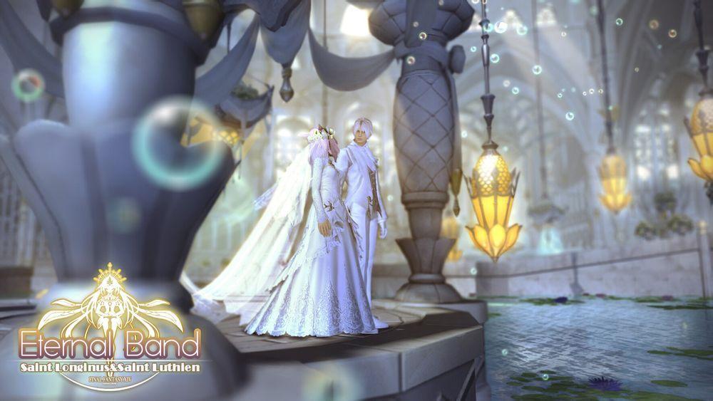 FF14国际服婚纱照