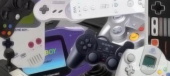 盘点有史以来最伟大的20部电视游戏主机