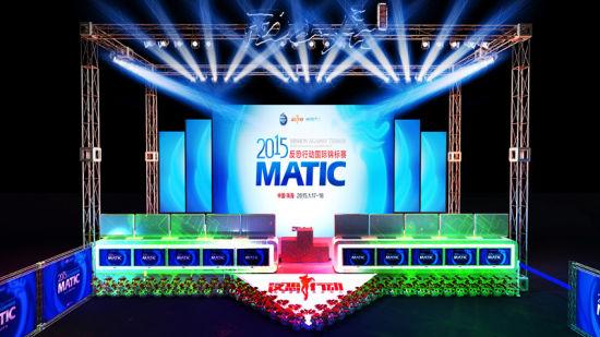 反恐行动第四届MATIC国际锦标赛17日珠海开幕