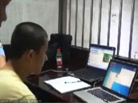 17岁黑客破解银行卡盗刷15亿,看守所内自学编程