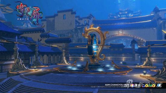 《轩辕剑外传穹之扉》实际游戏场景截图