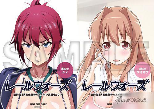 日本动画公司销售bd送工口本