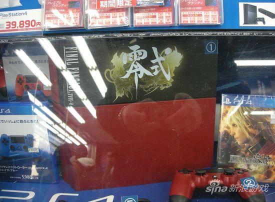 最终幻想:零式 珍藏版PS4主机