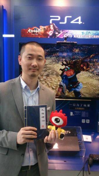 PS国行发布会现场的《九阳神功》产品总监沈研