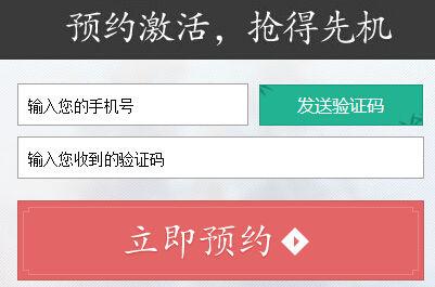 天涯明月刀5月28日不删档测试 激活码预约开启