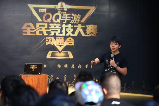 腾讯QQ手游增值产品部高级运营总监崔津源Deny