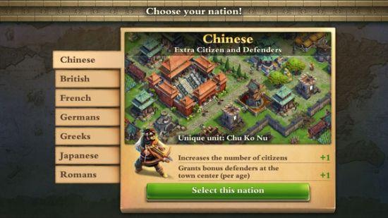 图注:选择不同的文明能够带来不同的加成与特殊兵种