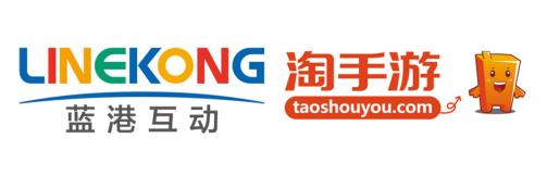 蓝港投资第三方交易平台淘手游 平台战略曝光