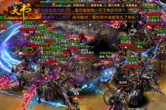 公测火爆《天书世界》超人气玩法揭秘