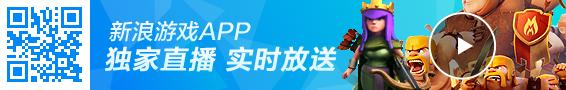 新浪游戏APP下载
