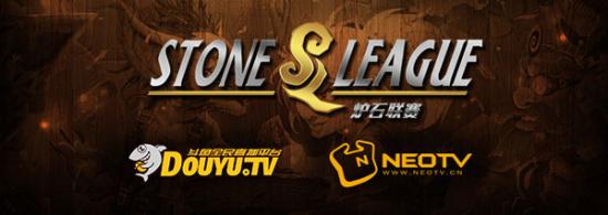 炉石传说SL联赛