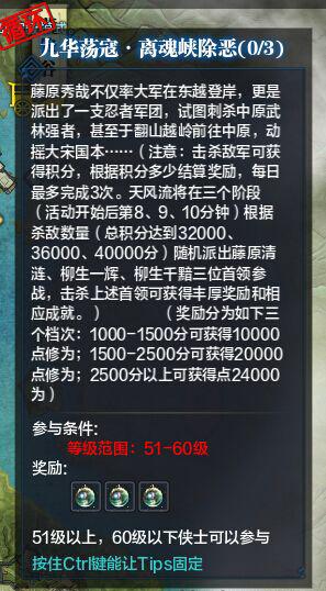 QQ截图20150610012149.jpg