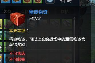 敌方NPC.jpg