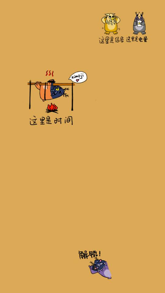 魔兽世界小德手机锁屏壁纸:大咕咕篇 型号齐全(2)
