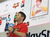 ChinaJoy将爆猛料 《街头霸王5》制作人访谈