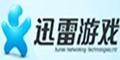 深圳市迅雷网络技术有限公司