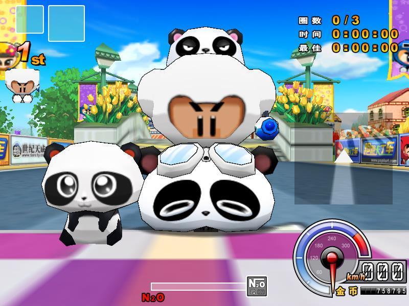 《跑跑卡丁车》为庆祝熊猫宝宝的诞生特别准备的礼包,仅在1月4日到1
