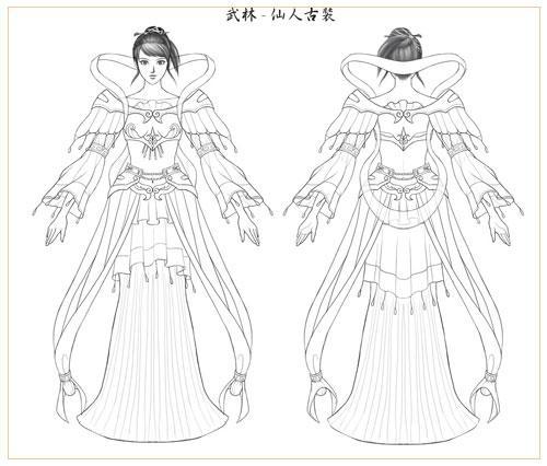 仙人古装-女
