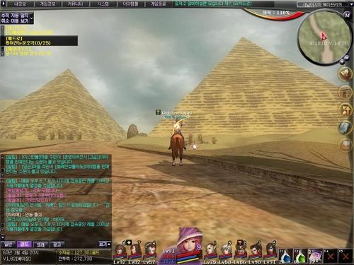 科学家发现该金字塔内部并没有墓室,而各类数据表明,塔内各结构都应有