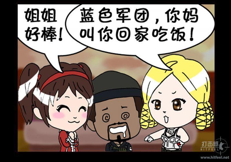 Q版四格漫画:安娜与葛蕾_反恐精英OL日本漫画哪从看图片
