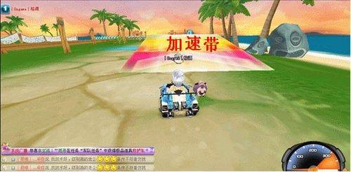 qq飞车玩转余晖岛
