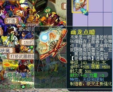 梦幻西游_官方网站合作专区_新浪游戏图片
