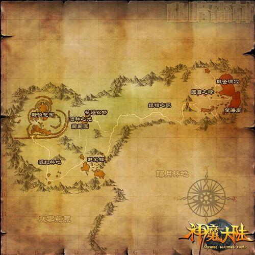 九阴真经柞木峰地图