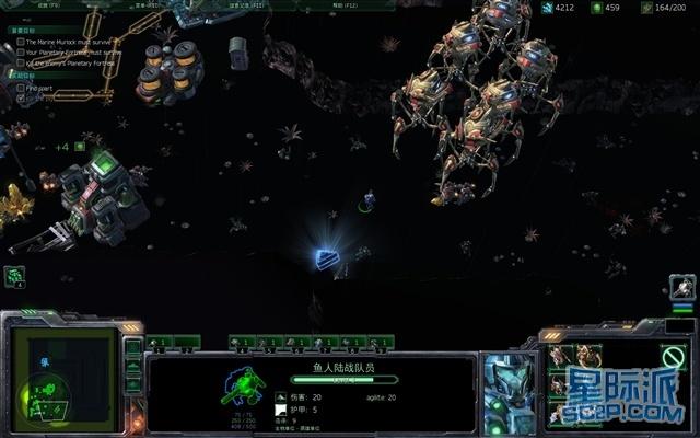星际争霸2地图 要塞防守-fortress