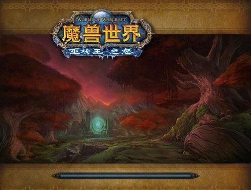 http://img1.gtimg.com/gamezone/pics/hv1/3/11/705/45845433.jpg