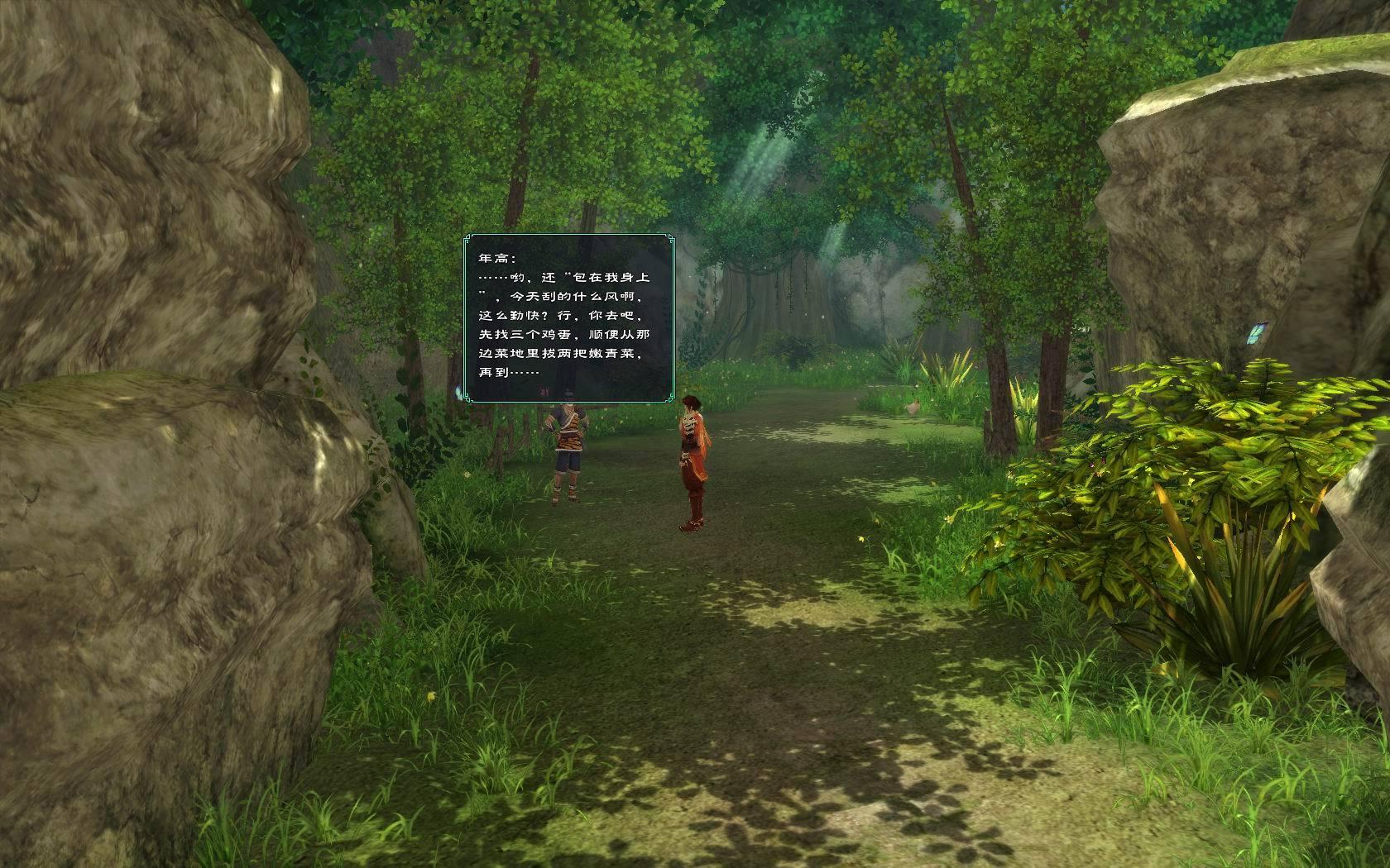 screen2011_7_7_4_32_11.jpg