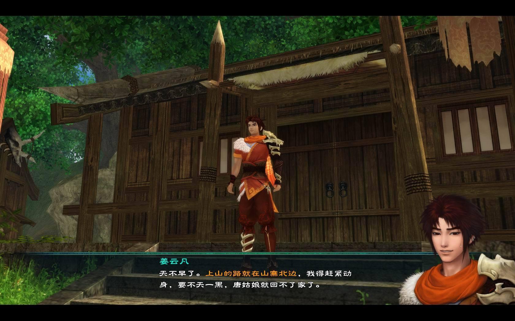screen2011_7_7_2_40_15.jpg