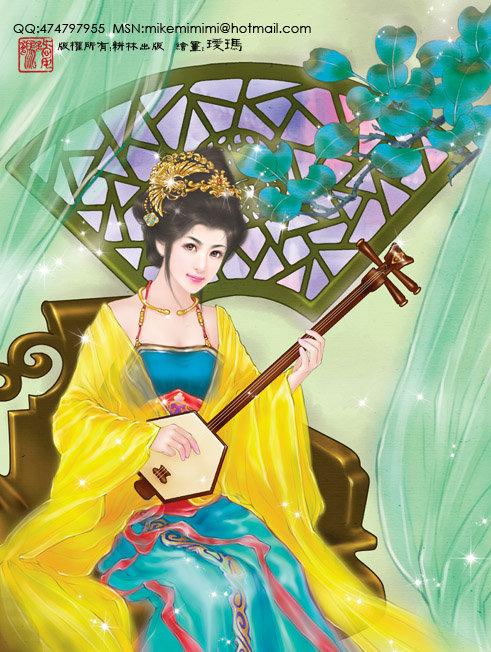 宫廷皇后图片大全手绘
