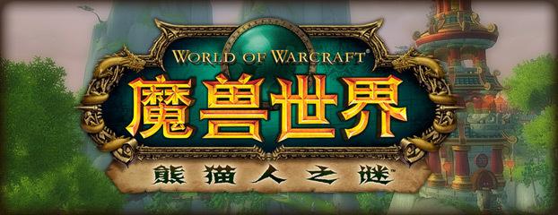 http://cn.origin.battle.net/cms/blog_header/12NWUJOIO3SB1331538859598.jpg