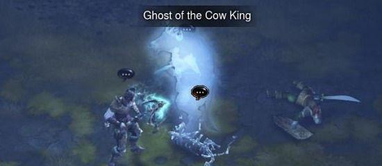 奶牛王的尸体