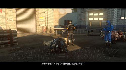 《虐杀原形2》支线任务图文攻略1-11(5)