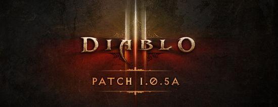 《暗黑破坏神3》美服 1.0.5a 补丁上线!