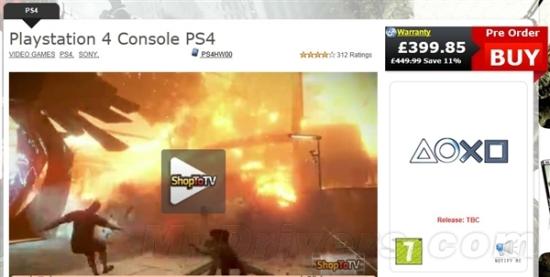 这么快!PS4已开始预购